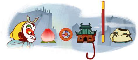 doodle 4 taiwan havoc in heaven