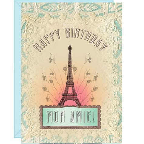 Artistic Birthday Cards Papaya Art Happy Birthday Mon Amie Blank Greeting Card