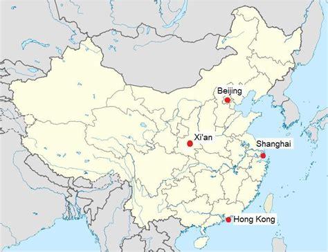 xian rgds website