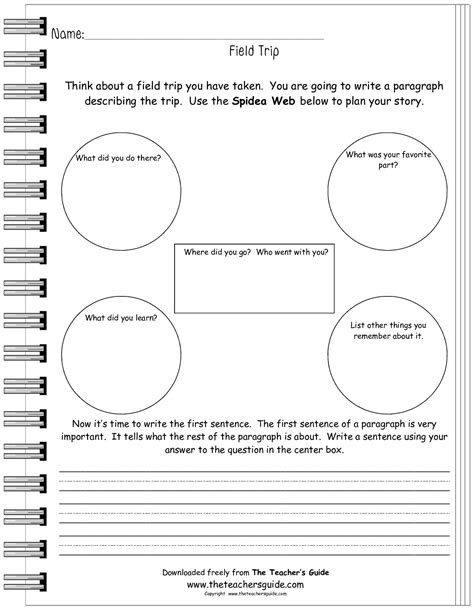 field trip lesson plan template 18 best images of field trip reflection worksheet free