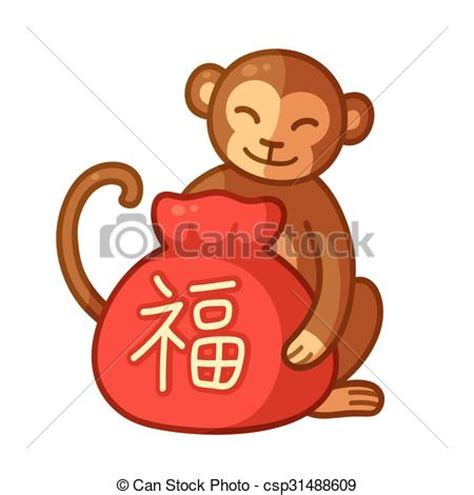 new year 2016 monkey clipart new year monkey royalty free vector image