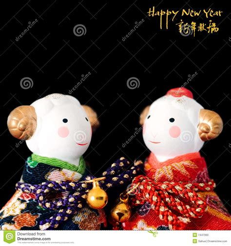 new year toys and new year toys stock photo image 7447060