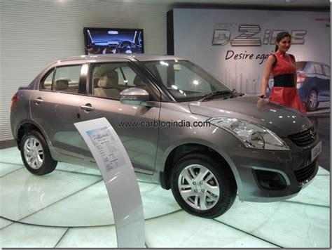 Price Of Maruti Suzuki Dzire Dzire Diesel Price Has Been Increase By Maruti Suzuki