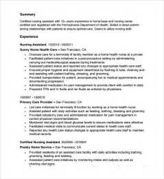 Free Cna Resume by Photo Store Practice Test For Nursing Assistant