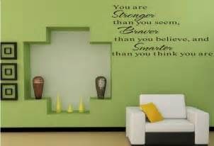 Living room quote removable vinyl wall sticker decal paper art home