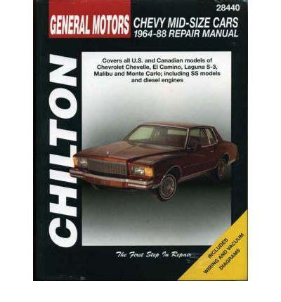what is the best auto repair manual 1964 ford mustang navigation system gm chevrolet mid size 1964 88 repair manual sagin workshop car manuals repair books