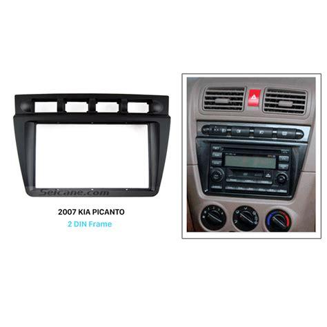 automobile air conditioning service 2008 kia rio5 navigation system service manual 2008 kia rio5 radio replacement service