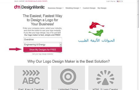 designmantic how to delete account show my design for free 3
