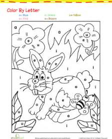 color by letter worksheets color by letter bunny worksheet education