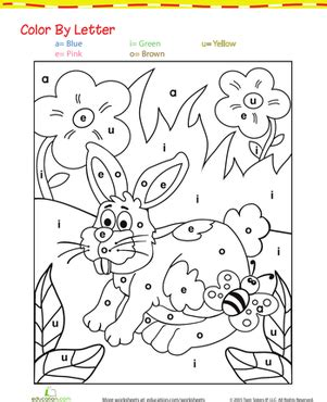 spring alphabet coloring pages color by letter bunny worksheet education com