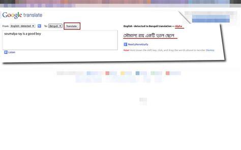 google images translate google translate