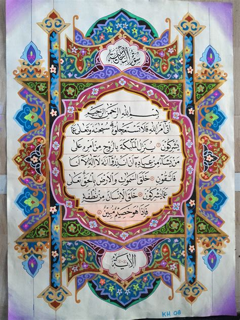 jasa kaligrafi masjid grc ornamen callwa