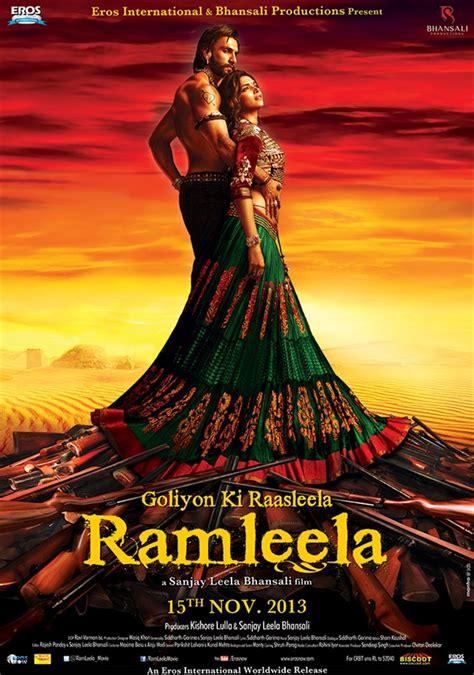 ram leela cinema ram leela trailer reviews meer path 233