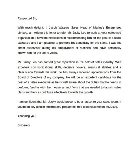 Reference Letter Working Work Reference Letter 7 Free Sles Exles Formats