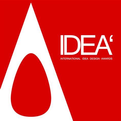idea design awards idea design awards 2014 call for entries