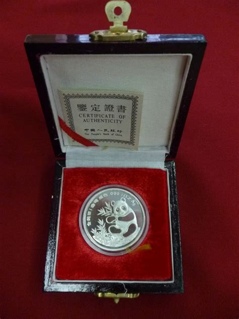 Expedition E 6654 Silver m 252 nchen coin show panda silber 1993 china volksrepublik