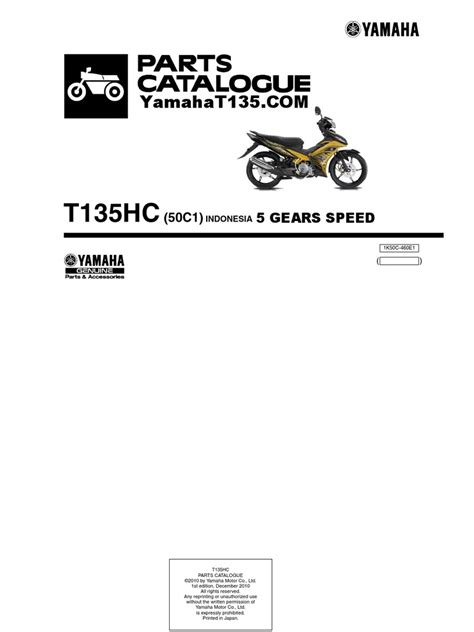 Spare Part Yamaha Mx 135 2011 yamaha t135 parts catalog