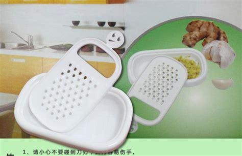 pemborong barangan china pemborong azmashop kitchen planing mill plate