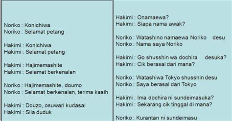 nama korea arti nama kamu dalam bahasa korea david mari belajar bahasa jepun mutiara online