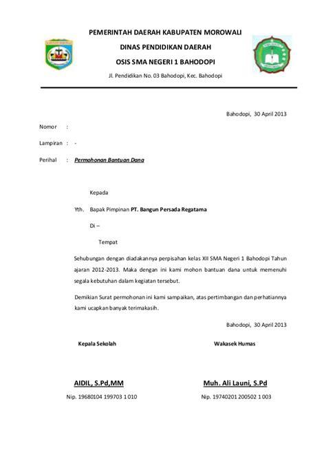 contoh surat pengaduan untuk sekolah 28 images contoh dan cara