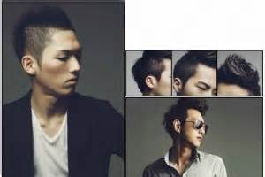 Galerry hairstyle cowok jepang