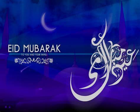 Eid Mubarak Gift Card - online eid ul fitr greeting cards 2015 fashion