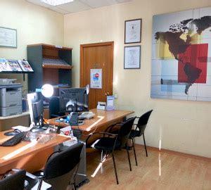 oficina barcelo viajes agencia de viajes en logro 241 o agencia de viajes eroski