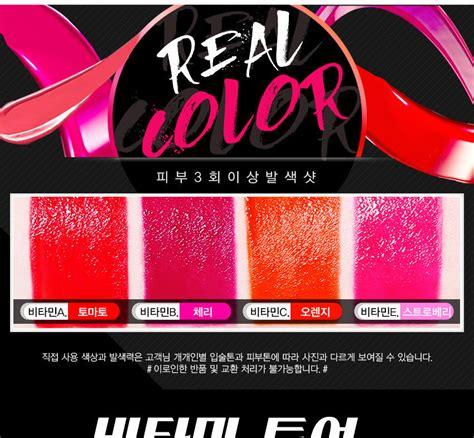 new tattoo vitamin e korean beauty people pure vitamin end 7 5 2020 5 23 pm