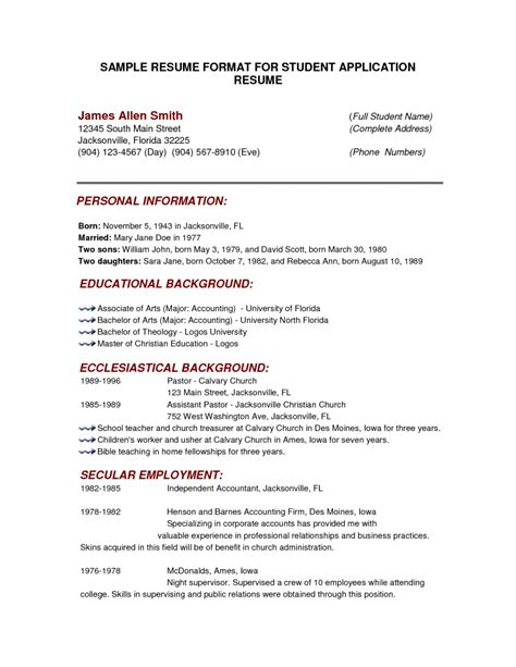 resume format sle for application college application resume template health symptoms and