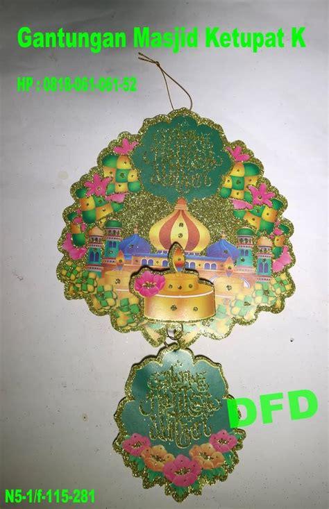 dekorasi lebaran idul fitri gambar islami