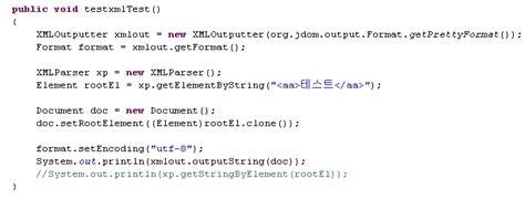 java pattern utf 8 sanggu s blog java encoding utf 8