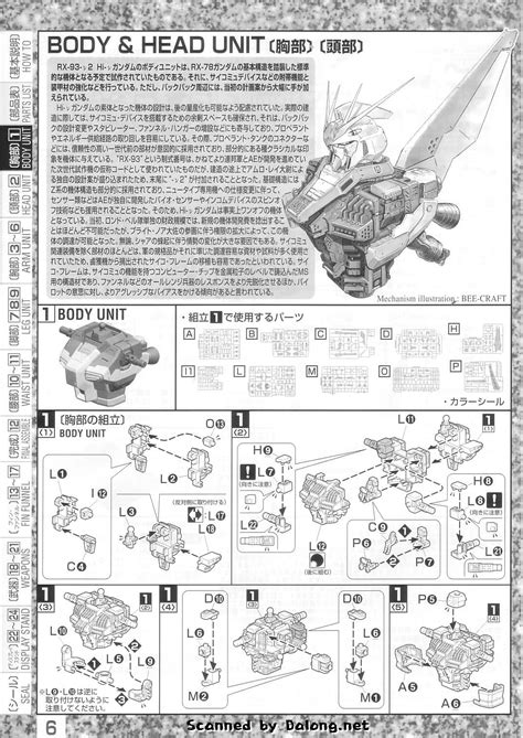 Kaos Gundam Gundam Mobile Suit 10 weapons system unicorn ver krescenhaze kaos