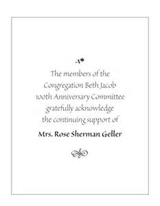 The members of the congregation beth jacob100th anniversary committee