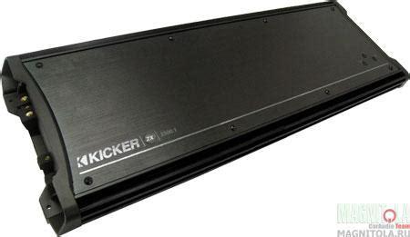 Kicker Zx2500 1 kicker 10 zx2500 1 kicker 10 zx2500 1