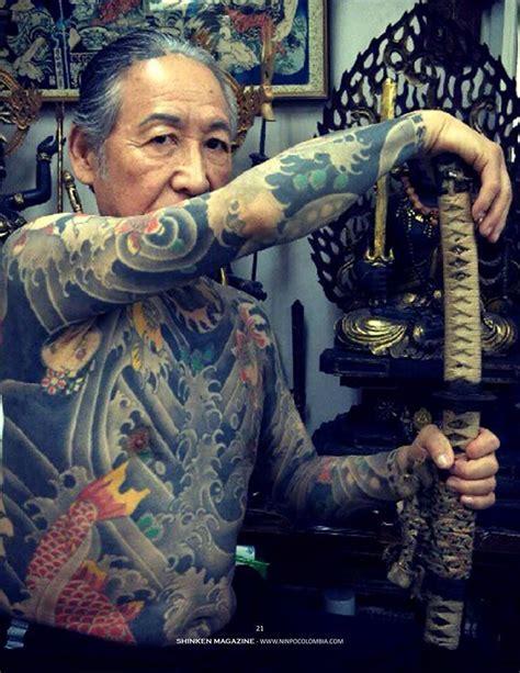 yakuza tattoo horiyoshi partage of japanese tattoo irezumi on facebook