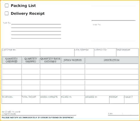 Delivery Receipt Template Pdf by Delivery Receipt Template Delivery Receipt Template Pdf