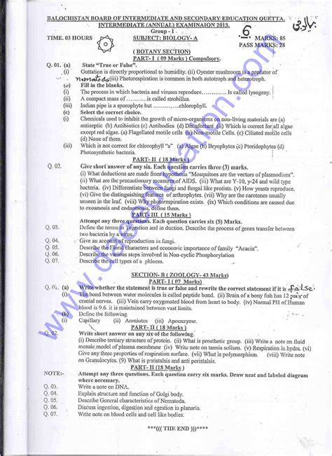 paper pattern 1st year lahore board intermediate 2 maths past paper books writefiction581