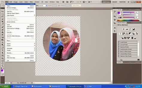 tutorial on adobe photoshop cs5 page of qalam nurani tutorial adobe photoshop cs5