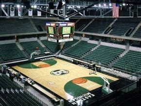 Eastern Michigan Mba Reviews by Arenas Dearborn Michigan Family Vacations Ideas On