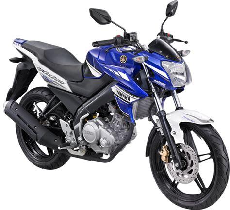 Kunci Vixion New harga motor 2015 harga yamaha new vixion