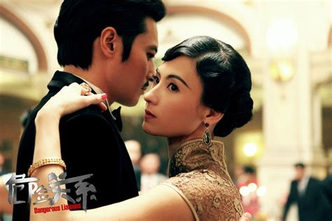 film cina dangerous liaisons dangerous liaisons chinese movie asianwiki