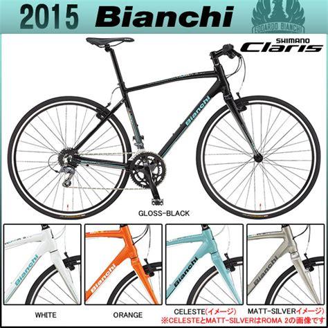 Rd Balap Shimano Claris 8sp ビアンキ 2015 roma 3 shimano claris 8sp ローマ 3 クロスバイク 自転車