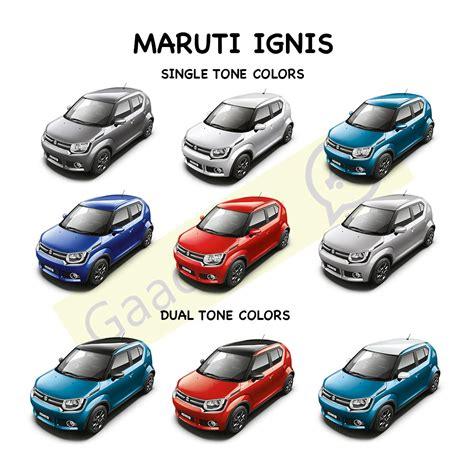 Maruti Ignis Colors: Blue, Red, White, Silver, Grey   GaadiKey