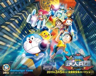 subtitle indonesia nobita and the new steel troops angel wings increase100 blogspot com doraemon the movie 2011