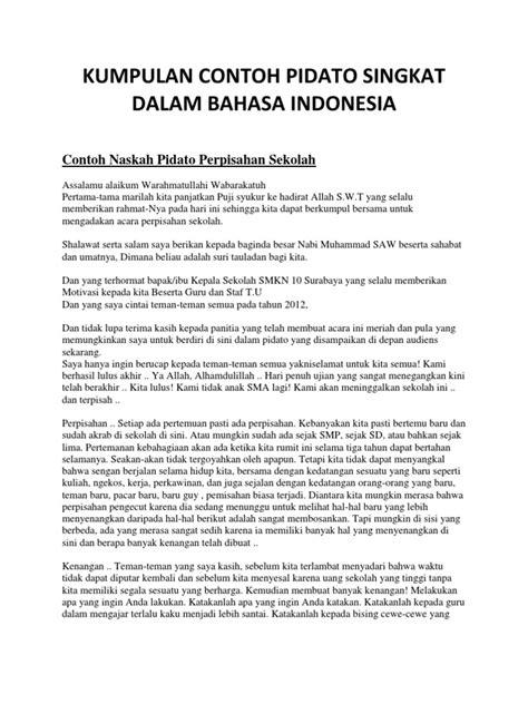 kumpulan contoh teks pidato kumpulan contoh pidato singkat dalam bahasa indonesia