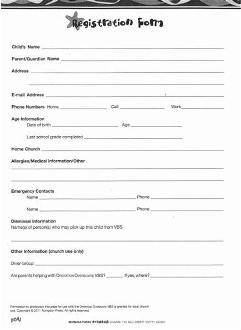 Church Nursery Forms Thenurseries Children S Church Registration Form Template