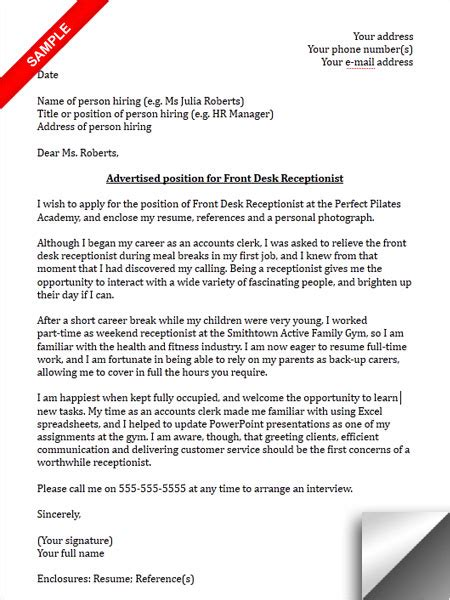 Cover Letter For Fitness Receptionist Cover Letter For