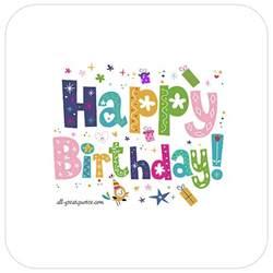 fb birthday cards happy birthday animated card for
