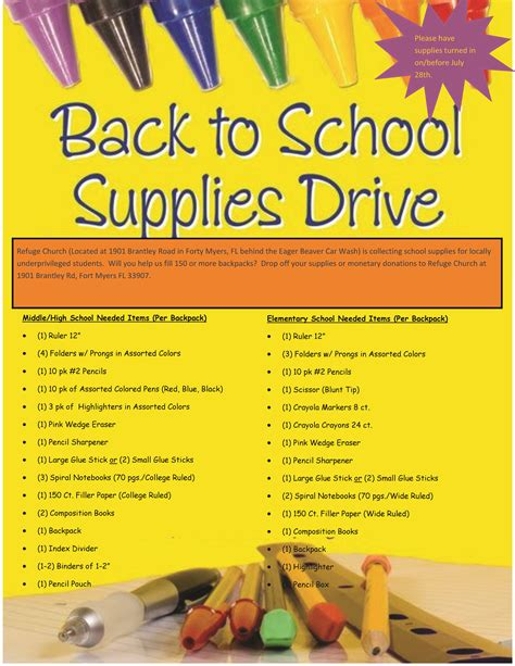 2017 Back to School Supplies Drive   Culbertson Agency