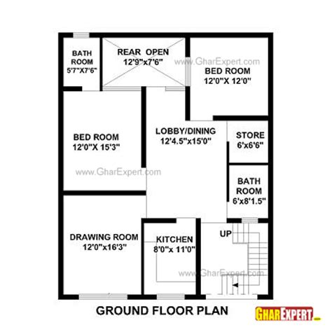 150 yard home design house plan for 33 feet by 41 feet plot plot size 150